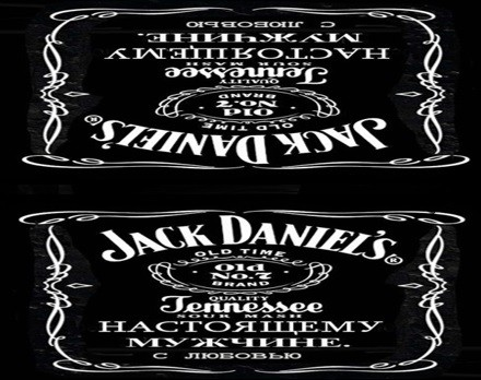 "Клапан для мыла ""Jack Daniels. Настоящему мужчине"""