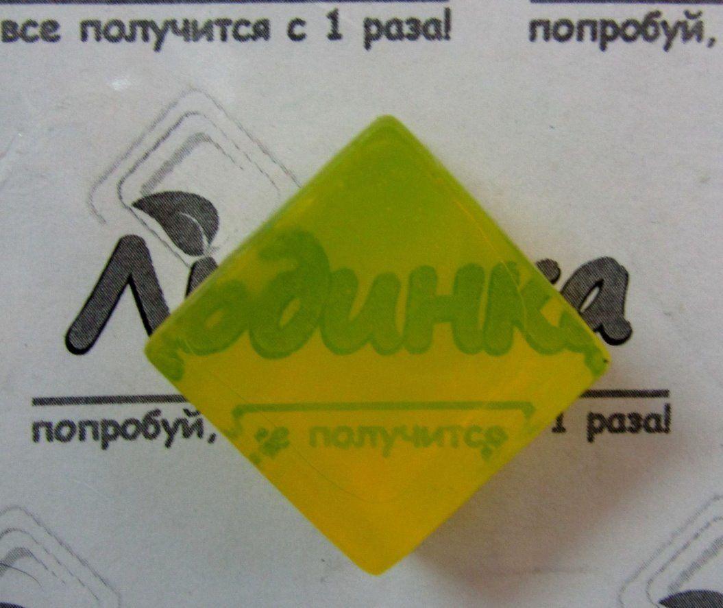 """Пигмент """"ЛЬДИНКА-COLOR"""" Желтый, прозрачный, не мигрирует 10 мл"""