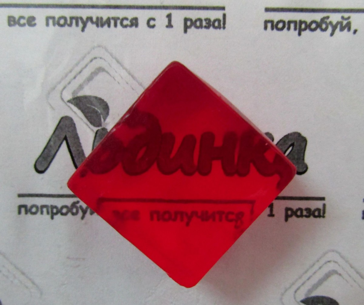 """Пигмент """"ЛЬДИНКА-COLOR"""" Красный, прозрачный, не мигрирует - 10 мл"""